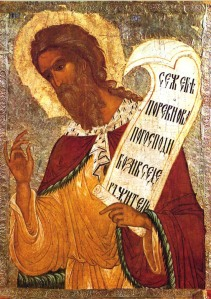 Prophet Elijah - Novgorod 1560